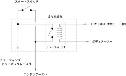 配線図03.jpg